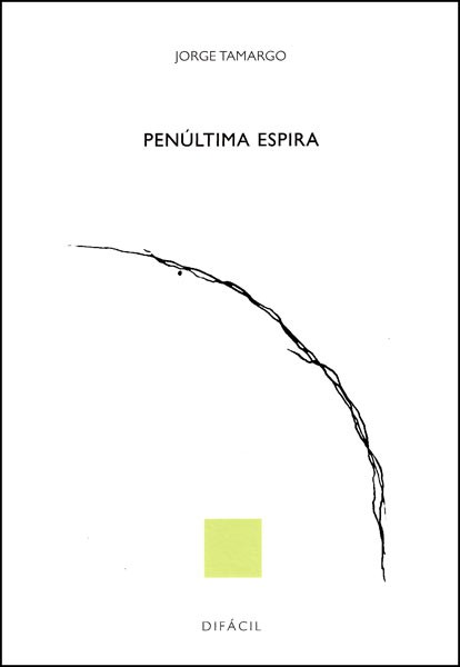 penultima_espira_g